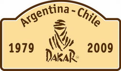 dakar.logo08