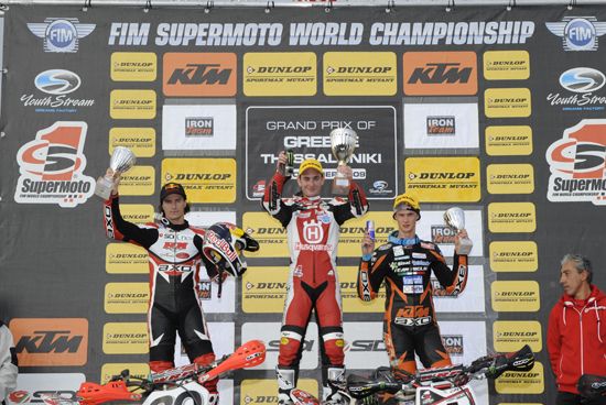 supermotogrecepodium09